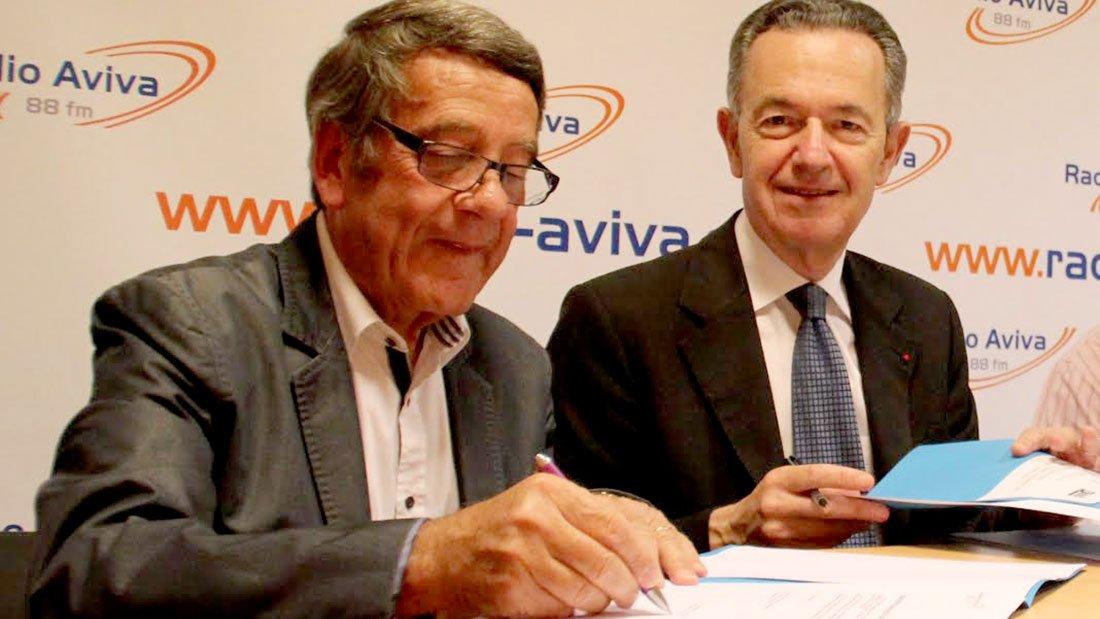Montpellier : Hommage à Hubert Allouche