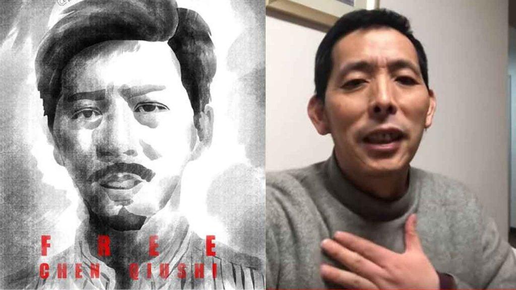 Disparition des deux lanceurs d'alertes du coronavirus, le  journaliste Chen Qiushi  et de l'avocat Fang Bin